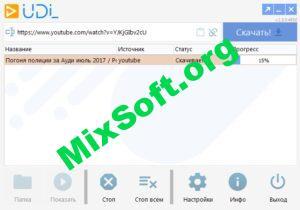 udl-downloader-4