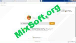 mandarin-browser-4