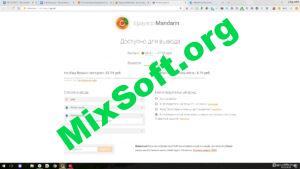 mandarin-browser-6